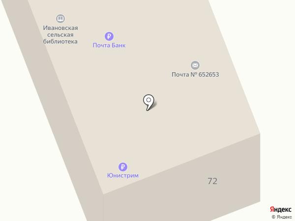 Участковый пункт полиции на карте Ивановки