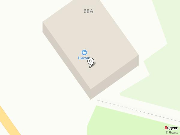 Николь на карте Белово
