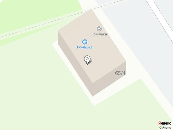 Ромашка на карте Белово