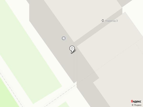 Детская художественная школа №3 на карте Белово