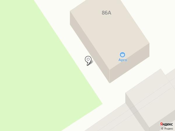 АРГО на карте Белово