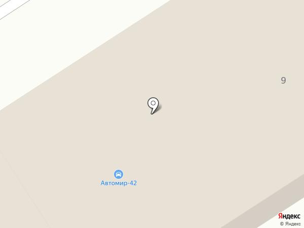Автомир на карте Белово