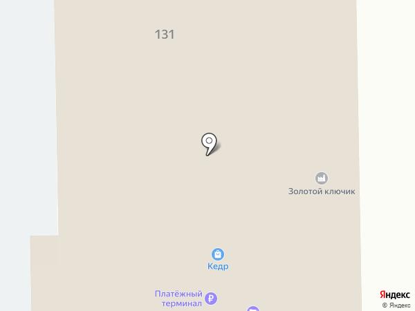 Сибирь на карте Белово