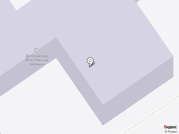 Детский сад №63, Лесная полянка на карте Белово