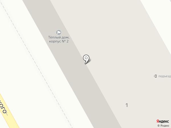 Теплый дом на карте Нового Городка