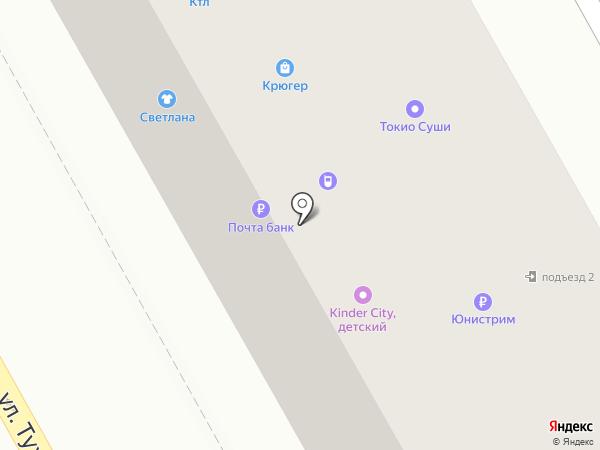Фея на карте Нового Городка