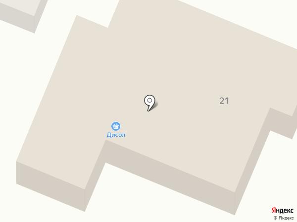 Дисол на карте Белово