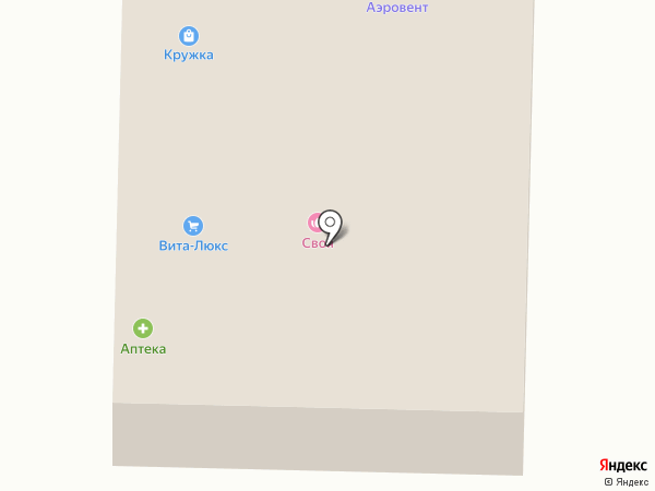 Вита-Строй на карте Белово