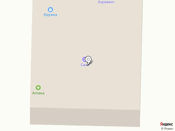 Аэровент на карте Белово