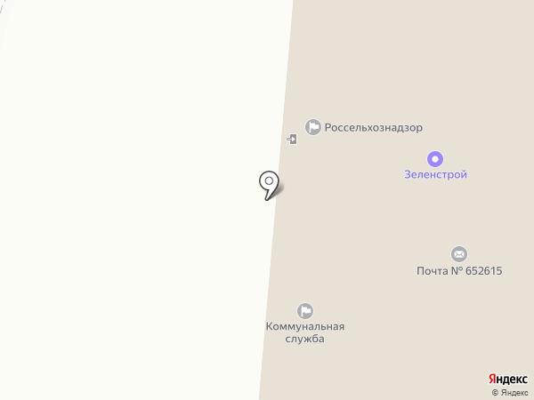 Почтовое отделение связи №15 на карте Белово