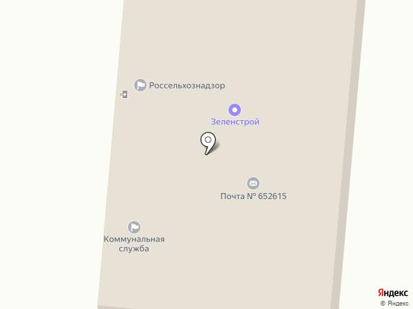 Ателье на карте Белово