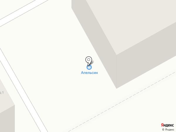 Апельсин на карте Нового Городка