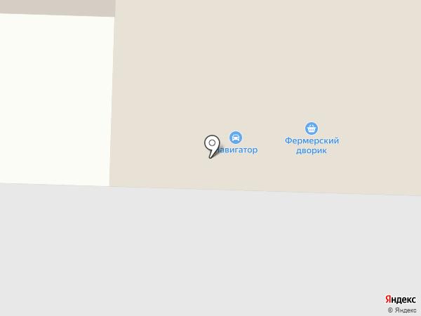 Навигатор на карте Белово