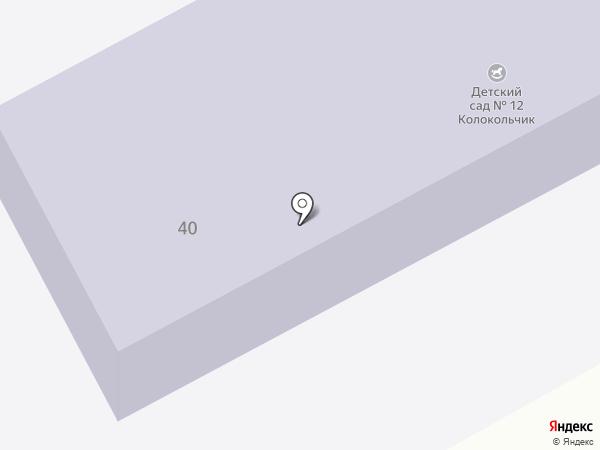 Детский сад №38 на карте Нового Городка