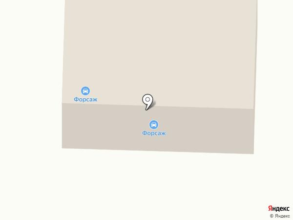 Форсаж-Service на карте Белово