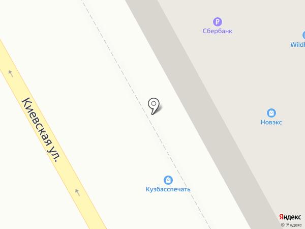 НОВЭКС на карте Нового Городка