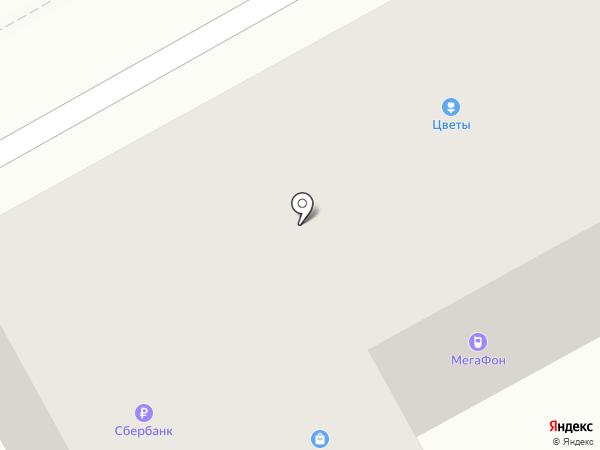 Магазин канцелярских товаров на карте Нового Городка