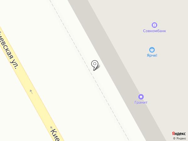 Resot на карте Нового Городка