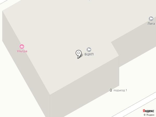 Гастрономчик на карте Нового Городка