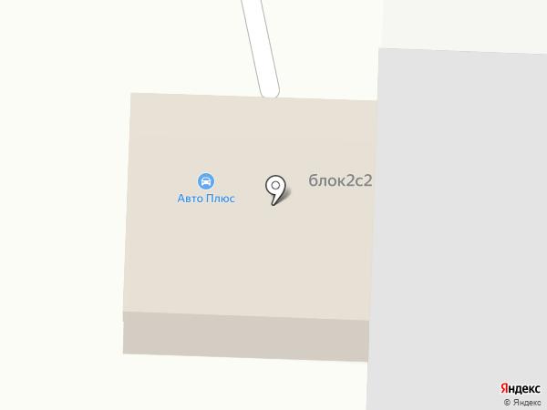 АвтоПлюс на карте Белово