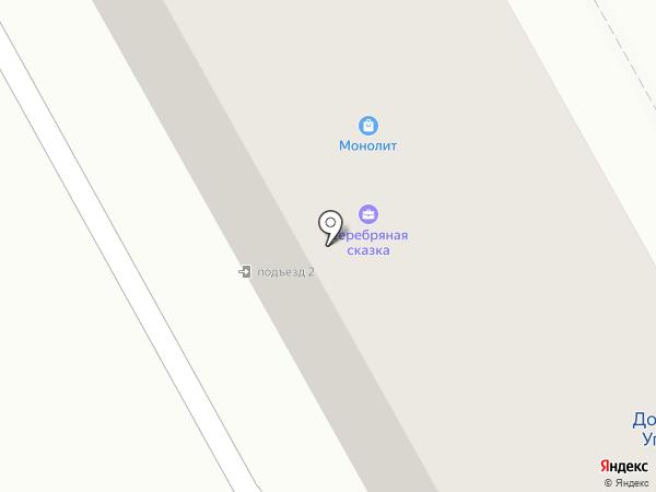 Ювелирный магазин на карте Нового Городка