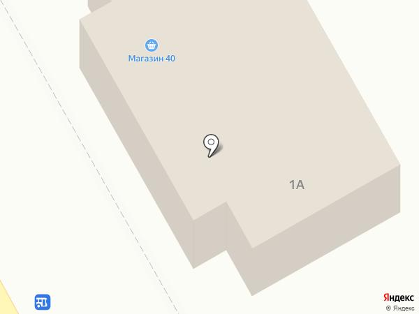 Сороковой на карте Нового Городка