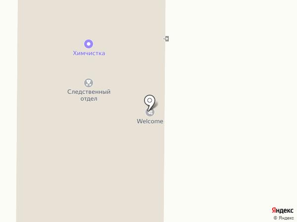 ИНСТИТУТ ГОСЗАКАЗА на карте Белово