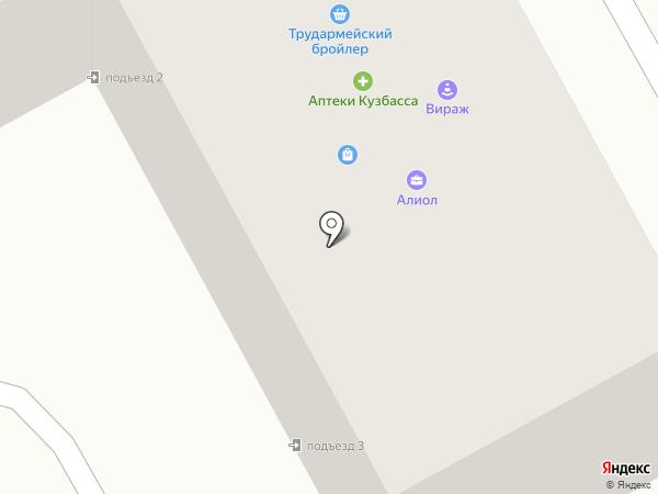 Софи на карте Нового Городка
