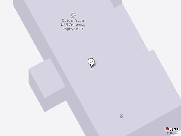 Детский сад №5 на карте Нового Городка
