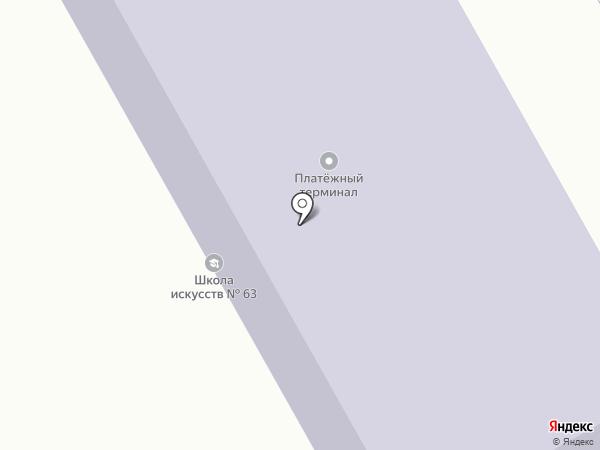 Детская школа искусств №63 на карте Нового Городка