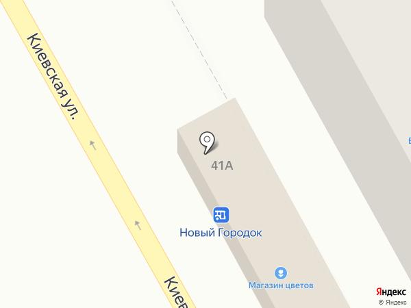 Магазин цветов на карте Нового Городка