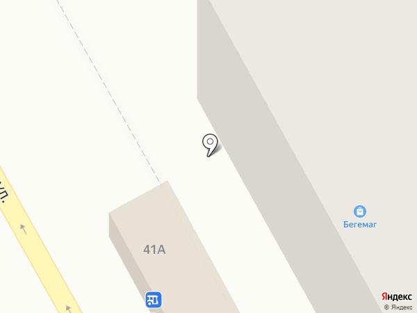 Пиво Сибири на карте Нового Городка