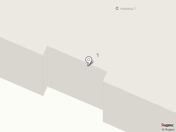 СФЕРА на карте Белово