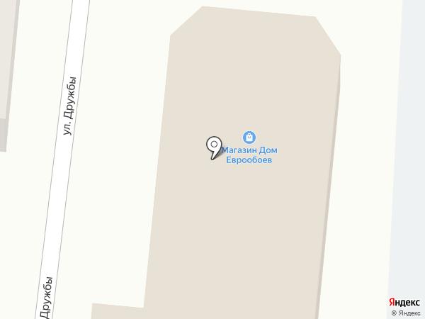 Дом Еврообоев на карте Белово