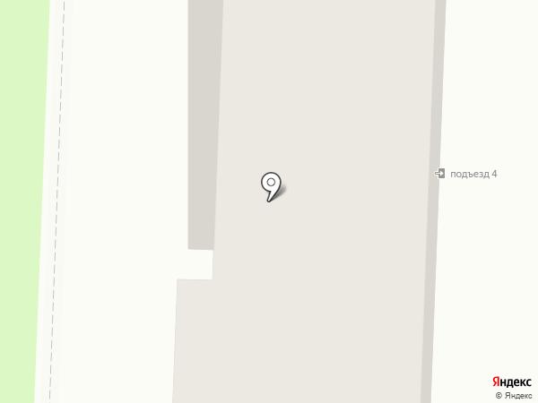 Беловский центр коммунальных платежей на карте Белово