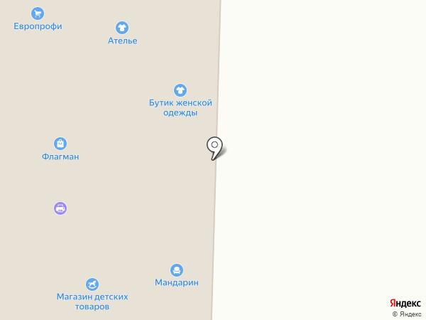Фиеста на карте Белово
