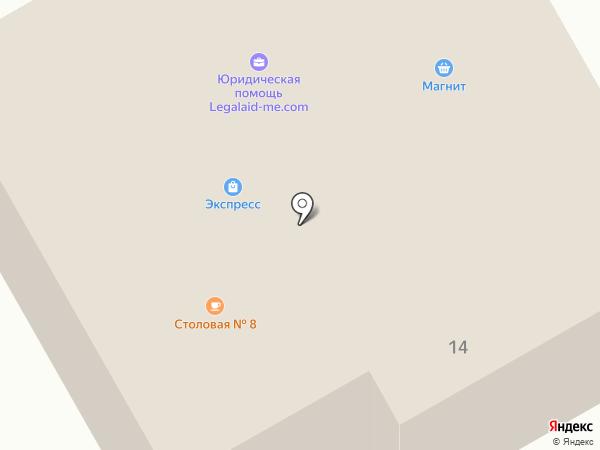 Актив Финанс на карте Нового Городка