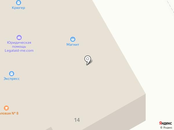Терра на карте Нового Городка