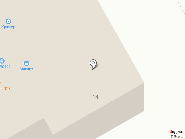 Столовая №8 на карте Нового Городка