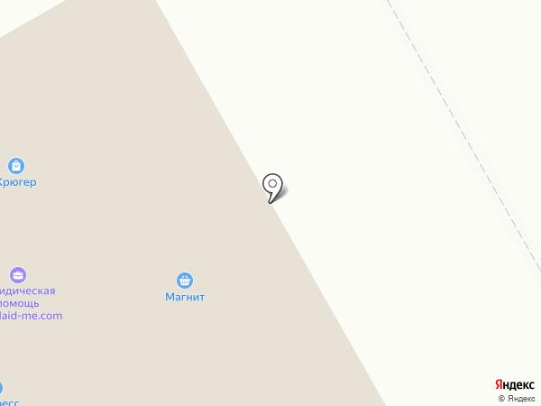 Крюгер на карте Нового Городка