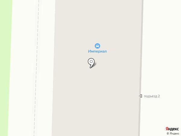 Точка красоты на карте Белово