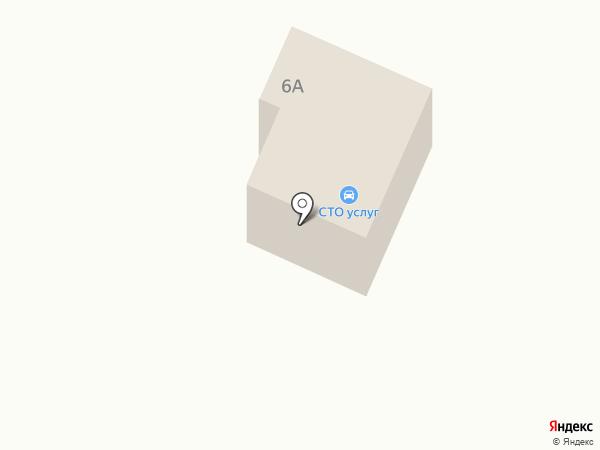 Сибирский дом страхования на карте Белово