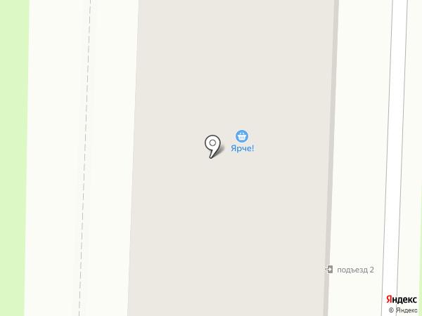 Цимус на карте Белово