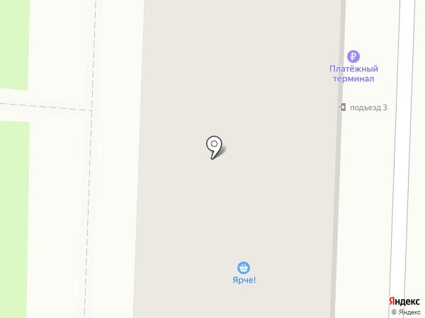 Суши фуд на карте Белово