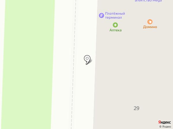 youLA на карте Белово
