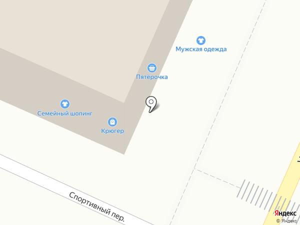 Готика на карте Белово