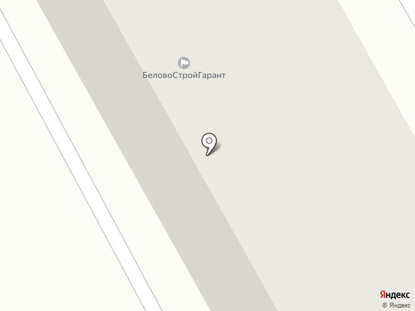БеловоСтройГарант на карте Нового Городка