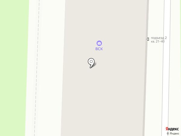 ВСК на карте Белово