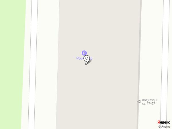 РосИнкас на карте Белово