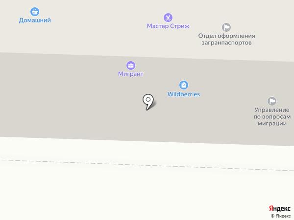 Неделька на карте Белово